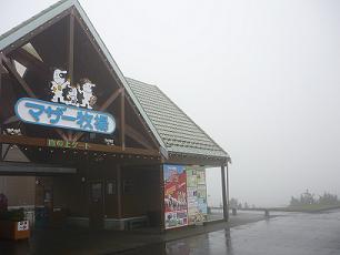 20080923 068a.JPG